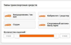 mobile de na ruskom yazike